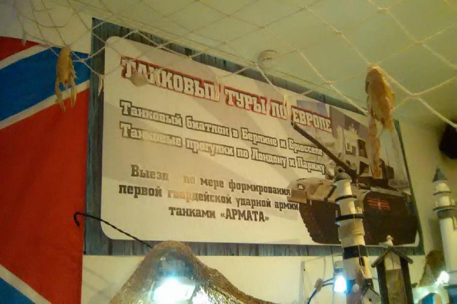 Встреча Нуланд и Суркова в Калининградской области завершилась - Цензор.НЕТ 2177
