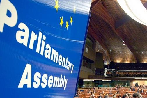 Россия вряд ли отправит делегатов на январскую сессию ПАСЕ
