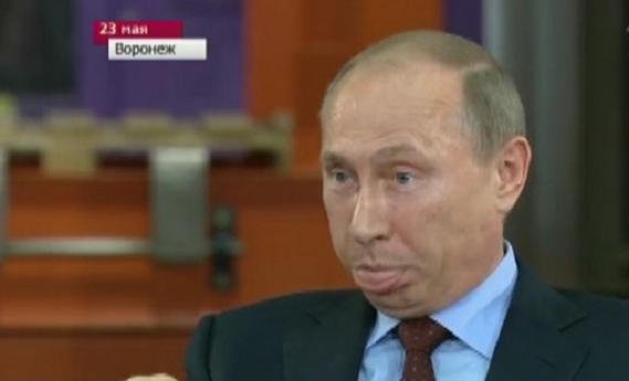 Правительство США не будет присутствовать на Санкт-Петербургском экономическом форуме ни на каком уровне, - Тонер - Цензор.НЕТ 8824