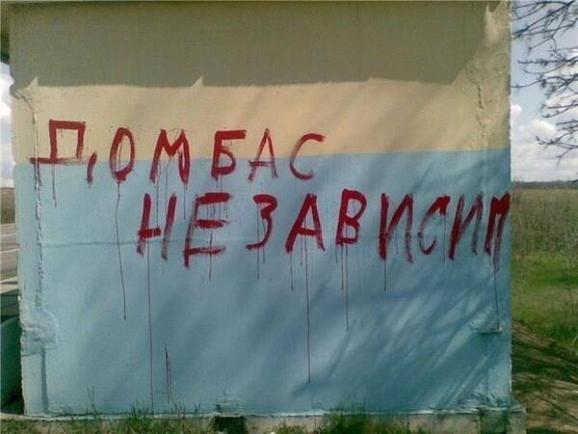 Представитель РФ в Минске Грызлов потребовал особого статуса Донбасса и амнистии боевиков до Рождества - Цензор.НЕТ 436