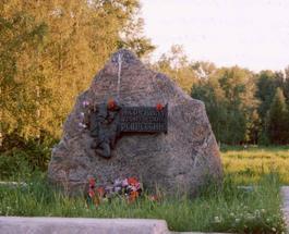 Мэр Архангельска хочет установить памятник Сталину в парке жертвам политических репрессий