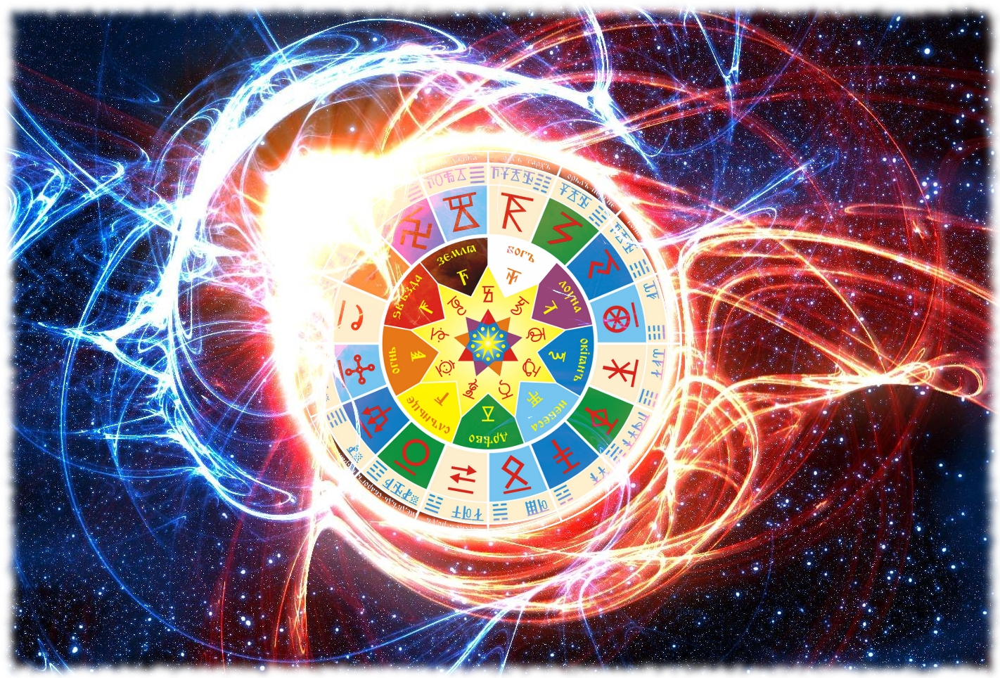 http://img.joinfo.ua/i/2016/02/56b3544db7df8_goroskop_ava_3_2.jpg