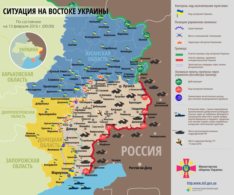 За прошлые сутки взоне АТО ранены 7 украинских военных