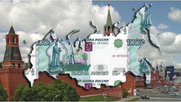Картинки по запросу россия экономика