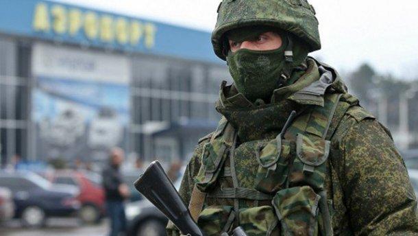 СБУ: В Российской Федерации создают военный корпус изукраинцев