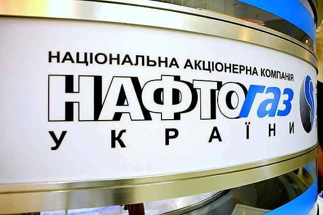 Яценюк хочет «пропихнуть» вНабсовет «Нафтогаза» людей Коломойского иАхметова