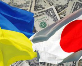 Япония выделит Украине 300 миллионов долларов