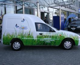 Украина выпустила собственный электромобиль Lanos