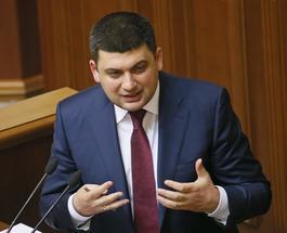 Украина будет с новым премьер-министром: фракция БПП выдвинула кандидатуру Владимира Гройсмана