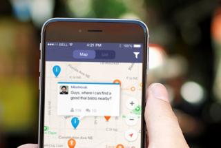Украинское ноу-хау: мобильное приложение, которое поможет решать проблемы