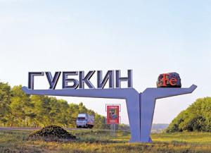 Менеджер банка РФ за просрочку кредита развесил объявления об оказании должницей интим-услуг