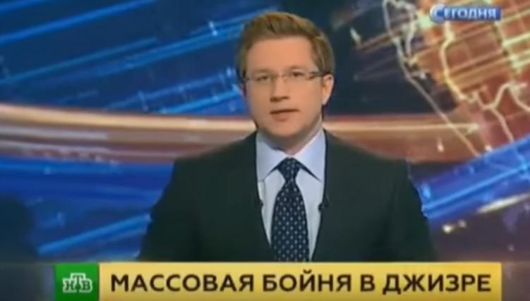 телепередача пропаганда на нтв