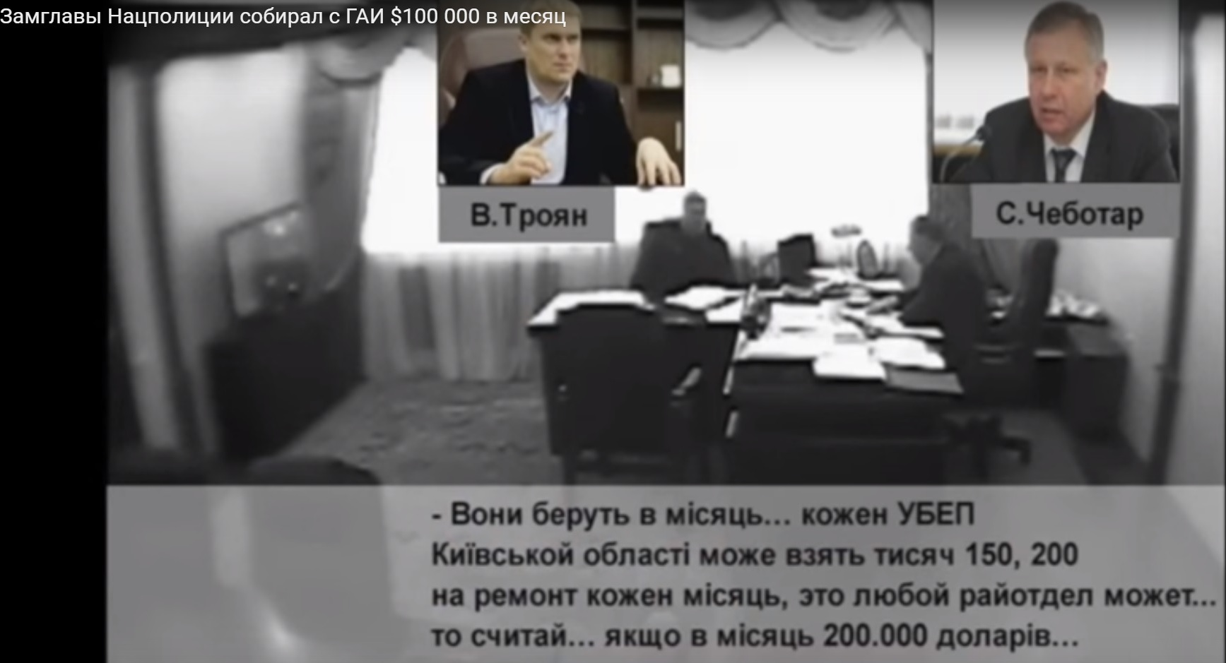 Кабмин назначил Трояна заместителем министра внутренних дел - Цензор.НЕТ 5301