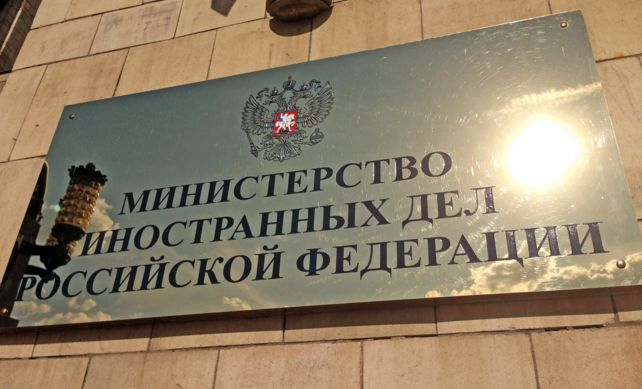 МИДРФ пригрозил Канаде контрмерами зарасширение санкций