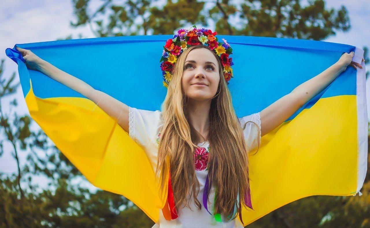 Супер украина картинка