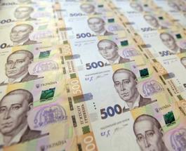 Новости Украины: С понедельника в оборот войдет новая купюра в 500 гривен
