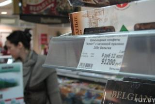 С 1 июля в Белоруссии исчезнут миллиардеры