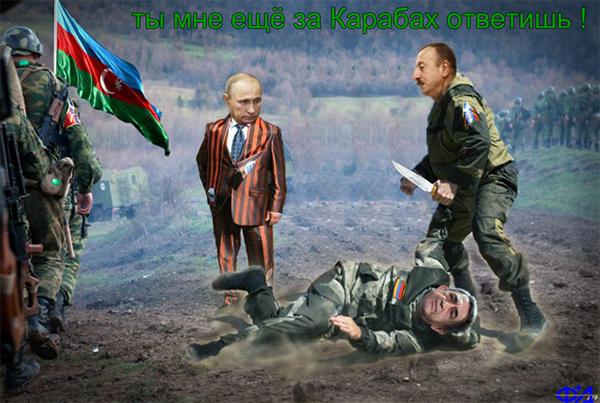 Порошенко и президент Азербайджана Алиев обсудили обострение конфликта в Нагорном Карабахе - Цензор.НЕТ 3567