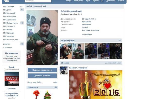 5 российских военных уничтожены в районе Авдеевки, 9 - ранены, - ГУР Минобороны - Цензор.НЕТ 7634