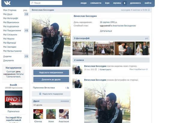 5 российских военных уничтожены в районе Авдеевки, 9 - ранены, - ГУР Минобороны - Цензор.НЕТ 8408