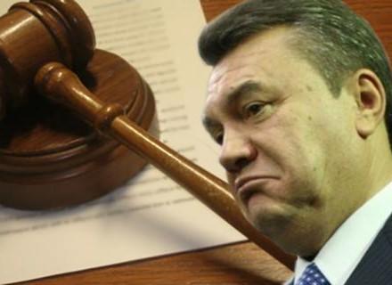 СудЕС: Украина должна платить Януковичу компенсацию