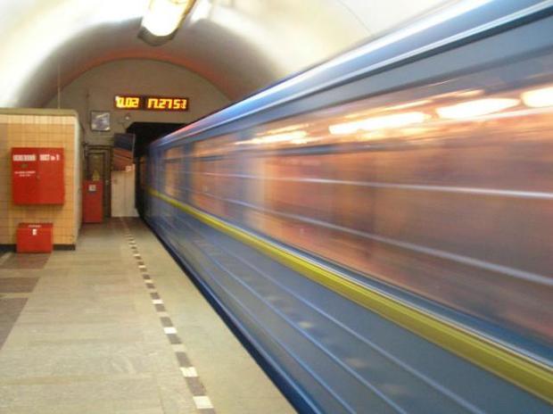 Новости Киева: метрополитен возобновил работу, бомбу не нашли