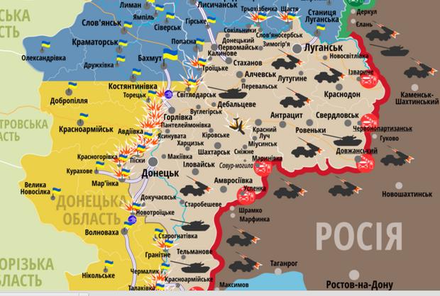 Шестеро украинских военных получили ранения— АТО