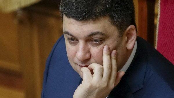 Впартии Порошенко сообщили, что новым премьером вполне может стать Гройсман