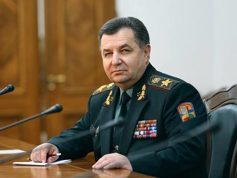 ВУкраинском государстве  40% служащих  Минобороны провалили проверку надетекторе лжи