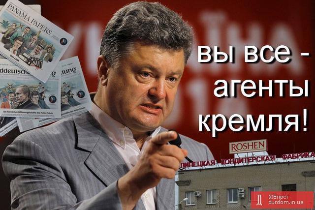 Вряд ли возвращение Савченко в Украину произойдет до конца мая. Может быть, через месяц-два, - Фейгин - Цензор.НЕТ 585