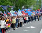 """В """"ДНР"""" вернулся СССР: 1 мая в Донецке прошло под красными знаменами"""
