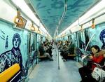 Вагон тематического поезда в Китае, посвящённого истории Поднебесной.