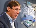 Порошенко внес кандидатуру Луценко на пост Генпрокурора: Трибуна заблокирована