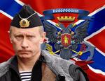 """В.В.Путин плевать хотел на ОБСЕ, он уже согласовал с """"ДНР"""" и """"ЛНР"""" выборы и """"особый статус"""""""