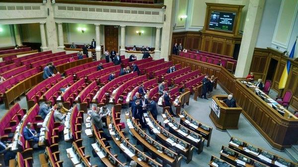 Президент подписал закон олишении депутатских мандатов запрогулы