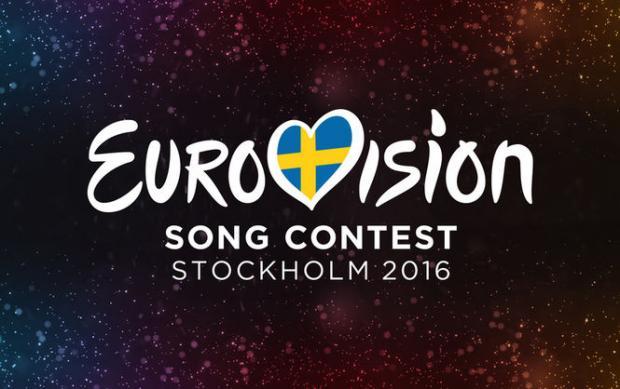 Сегодня в Стокгольме стартует Евровидение