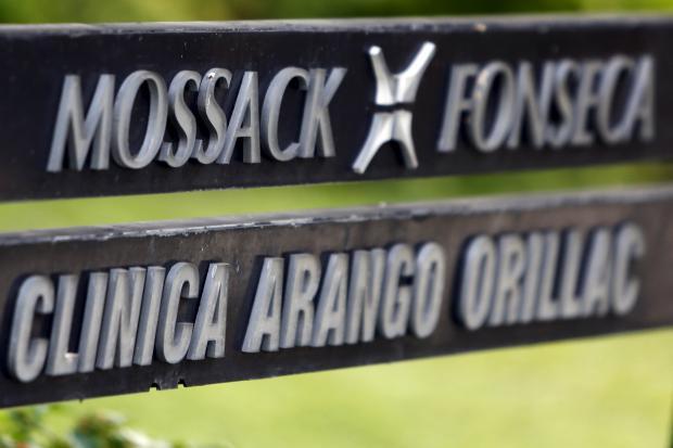 Панамские документы-2: Колесников ибрат Ахметова вывели «Конти» воффшор