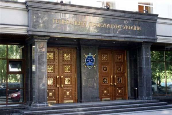 Госдеп выразил обеспокоенность публикацией данных корреспондентов вУкраинском государстве