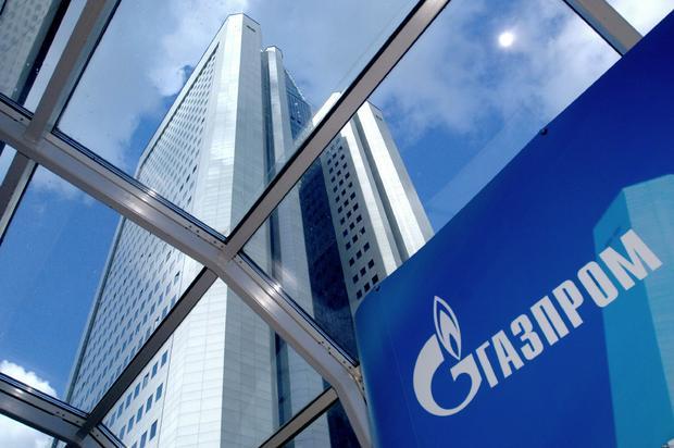 Сглазили. ВГазпроме признались, что компания испытывает трудности среализацией инвестиционной программы