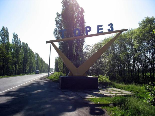 Декоммунизация вУкраинском государстве: Рада переименовала города вКрыму инаДонбассе