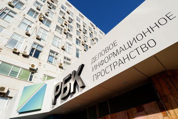 Руководство РБК лишилось работы из-за разногласий