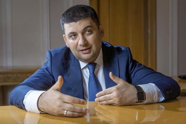 Гройсман поведал , как Украина потеряла $53 млрд.