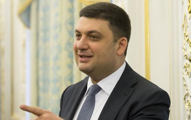 Гройсман: Софинансировать «Евровидение-2017» будет принимающий город
