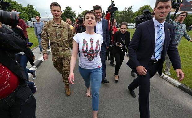 Савченко надежда в платье фото