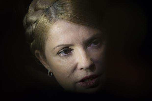 Тимошенко призвала обнародовать достигнутые правительством Украины договоренности с МВФ