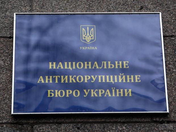 Нардеп рассказал, какие взяткиПР давала вЦИК в2012 году
