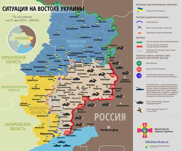 Штаб АТО: Под Новотроицким боевики обстреляли ВСУ изпротивотанковых ракетных комплексов