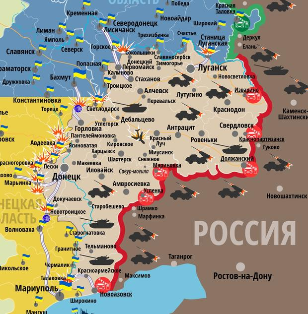 АТО: позащитникам Песков неприятель выпустил 20 артиллерийских снарядов