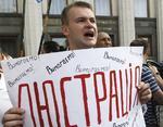 Люстрация в Украине может быть отменена: КСУ подготовил соответствующий документ