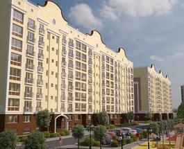 """Цены на недвижимость в Украине резко упали и продолжают """"пике"""""""